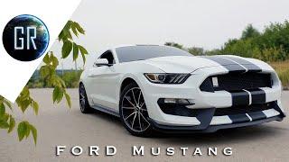 Ford Mustang | Тест-драйв Американского скакуна (Full video)