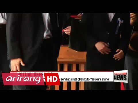 S. Korea slams Japan's PM Abe for sending ritual offering to Yasukuni shrine