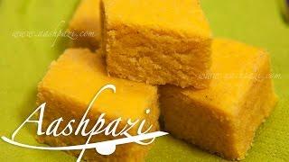 loz (Persian Saffron and Almond Sweet) Recipe