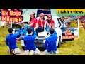 NEW HD NAGPURI SADRI DANCE VIDEO 2018❤️ Ek Baje Milenge 😍 BSB Crew Jamshedpur 💪 Santosh Daswali