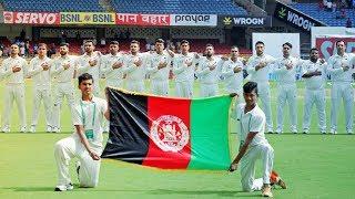 #INDvAFG: Afghanistan's first day of Test cricket: #AakashVani