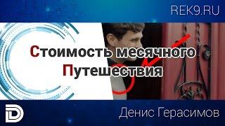 видео Купить песок в Барнауле — цены и отзывы о компаниях
