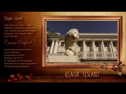 ОСТРОВА САНКТ-ПЕТЕРБУРГА. Каменный остро и Елагин остров.Islands St  Petersburg