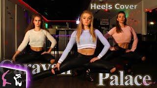 High Heels Dance Choreography - Caravan Palace | Cirque-it