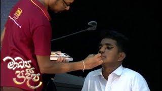 Madya Pradeepa - (2018-06-16) | ITN Thumbnail