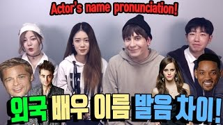 Actor's name pronunciation in English Korean Japanese & Chinese