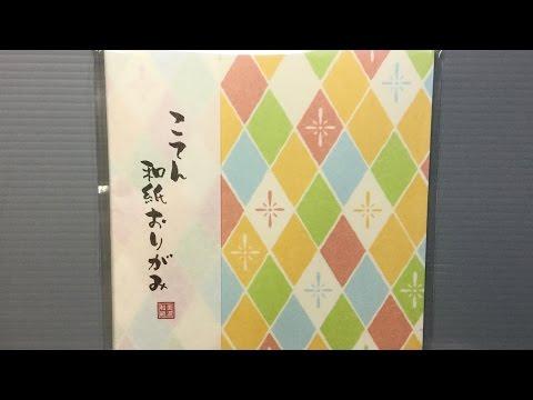 HISHI Washi Origami Paper Unboxing