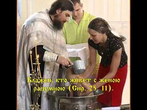 православные знакомства новосибирск