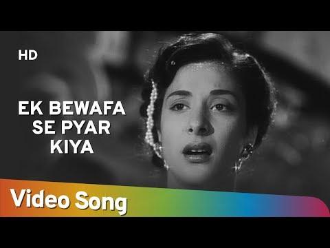 Ek Bewafa Se Pyar Kiya   Nargis   Raj Kapoor   Cuckoo   Awaara   Lata Mangeshkar   Evergreen Songs
