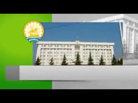 Invest in Bashkortostan! (in Russian)