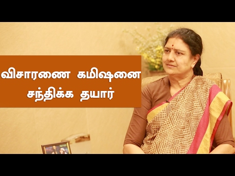 SASIKALA'S FRANK INTERVIEW