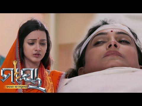 Download Maaya   02 Aug 2021   Ep - 355   Best Scene   Odia Serial–TarangTV