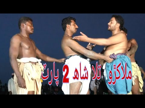 sindhi-malakhra-tell-a-shah-hd-video-265-number_-2019
