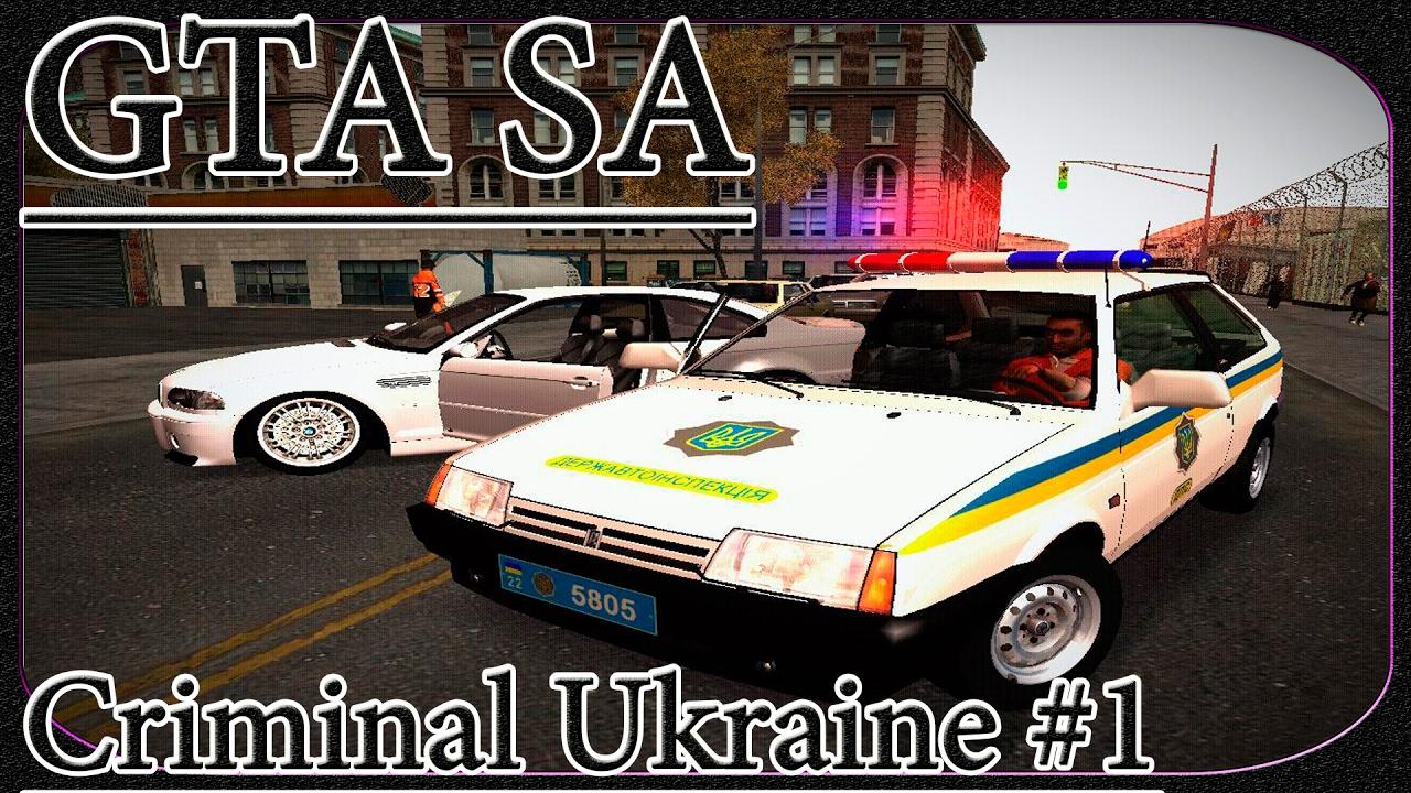 Обзор игры gta criminal ukraine youtube.