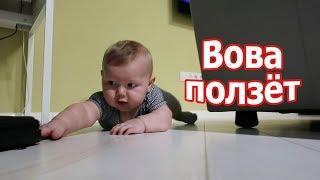 VLOG: Вова ползет / Новый шкаф