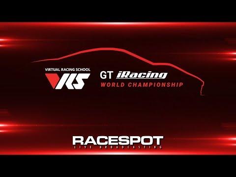 VRS GT iRacing Series | 4 Hours of Suzuka