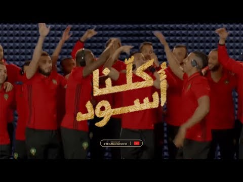 {Official Song } VAN ft DUB AFRIKA -  KOLONA OSSOUD - كلنا أسود