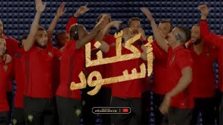 VAN ft DUB AFRIKA -  KOLONA OSSOUD - كلنا أسود . Lyric Video {Official Song } #RUSSIA2018