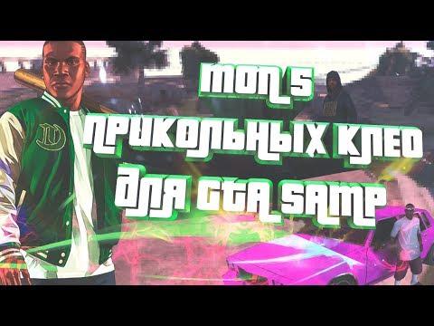 TOP 5 ПРИКОЛЬНЫХ