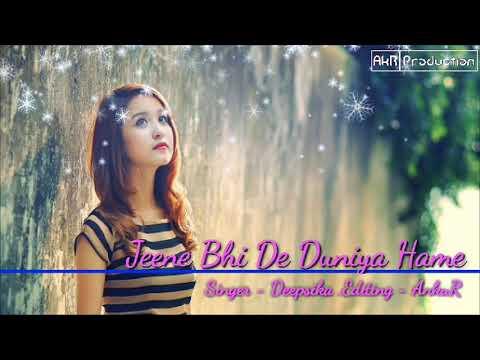 Jeene Bhi De Duniya Hame Ilzaam Na Laga - Arijit Singh Special - Female Version
