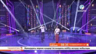 Ерболат Кұдайбергенов және Шохан - «Астанам»