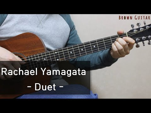 [기타강좌 #92] Rachael Yamagata - Duet |기타코드,커버,타브악보|