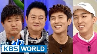 Hello Counselor - Kim Dongwan, Sleepy, Lee Gyein & Park Jungyu (2015.11.16)