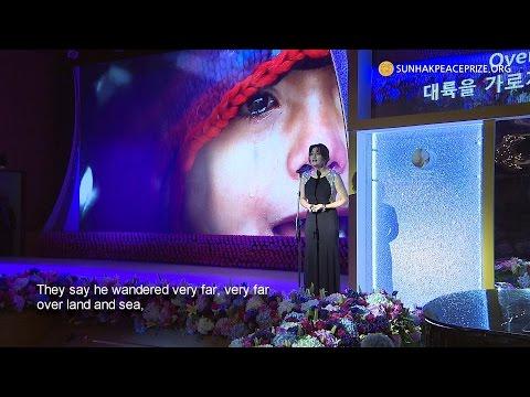Nature boy (Ms. Kolleen Park)_The 2017 Sunhak Peace Prize Award Ceremony