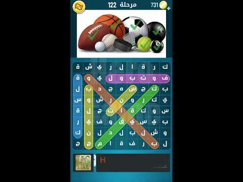 كلمات كراش مرحلة 122 مجموعة مصر كلمة السر كرة ورياضة