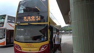 大升級服務 城巴ctb enviro 500 mmc 8035 sk826 s1 客運大樓至東涌站