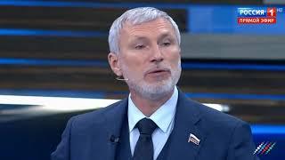 Депутат Алексей Журавлев: Пашинян ответственен за провал в Карабахе и текущую ситуацию в Армении