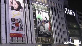 """渋谷マルイに掲げられている、2017年2月15日発売 倉木麻衣 ALBUM """"Smile..."""