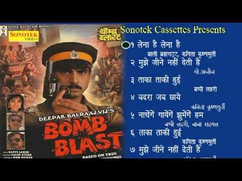 Lena Hai Lena Dil Tera || Bom Blast || Bali Brahmabhatt, Kavita Krishnamurti || Hindi Movies