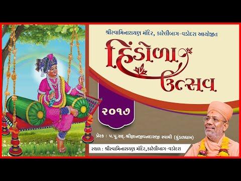 Utsavo na Hindola   Hindola Utsav   09 Jul 2017   Swaminarayan Mandir, Karelibaug - Vadodara