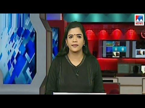 സന്ധ്യാ വാർത്ത   6 P M News   News Anchor - Shani Prabhakaran   January 02, 2018