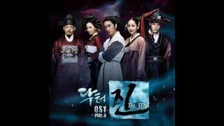 Dr Jin (닥터 진) OST PART1,2,3 [DL]