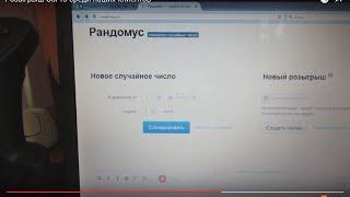 Розыгрыш GoPro среди наших клиентов(, 2016-01-04T18:13:12.000Z)