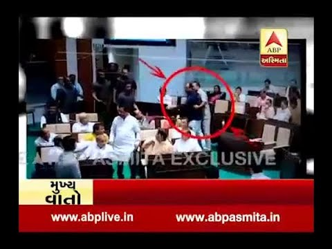 Clash Between BJP And Congress Mla In Gujarat Assembly, Watch LIVE Video Of Clash