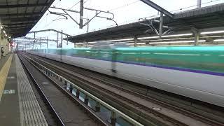 東北新幹線 H5系・E6系「はやぶさ・こまち」 宇都宮駅通過