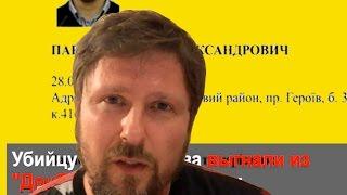 Почти дезертир, сын бомжа, 30 тысяч за инфу + English Subtitles