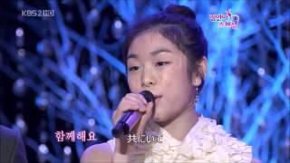 歌 趣味で日本語字幕/キムヨナ/Yuna Kim/「飛べない鳥の夢」「聞こえますか」