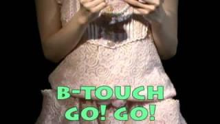 DMMライブトーク「B-タッチGO!GO!」きこうでんみさ(2) 名波はるか 検索動画 27