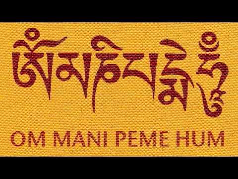 Mantra De Chenrezig Avalokiteshvara Cantado Por Lama