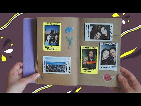 Как оформить фотоальбом своими руками в подарок парню