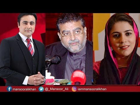 To The Point With Mansoor Ali Khan - 5 January 2018 - Express News