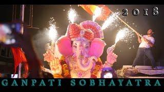 Gambar cover 2.0 - Ganesh Chaturthi | Ganpati Sobhayatra 2018 | Manishanand Ganesh Utsav | Bharuch |
