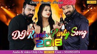 Rajasthani dj remix daru partty song 2018 - चल यार दारू पीते है sarwan raseti new singer spl thanks- m shrma copyri...