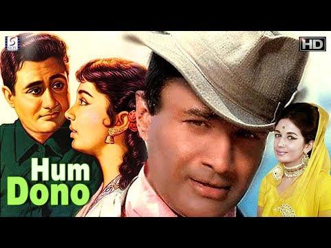 Hum Dono Rangeen 2011 Songs Download PK Free Mp3