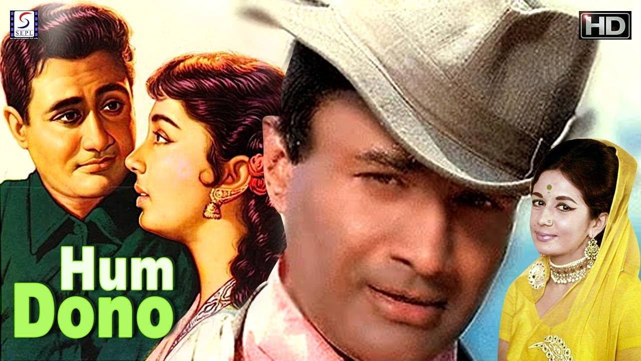 Download Hum Dono - Dev Anand, Nanda - B&W - with English Subtitles - Romantic Movie