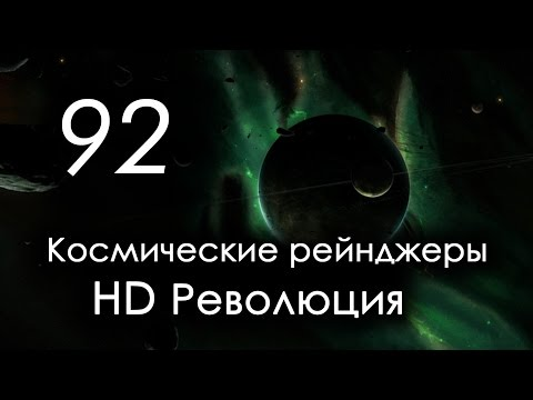 КР HD: 92 серия [Без копейки в кармане]